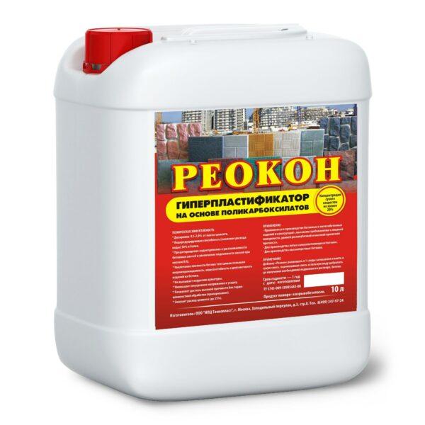 Гиперпластификатор для бетона Реокон