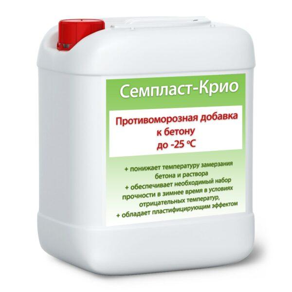 Противоморозная добавка к бетону Семпласт-Крио