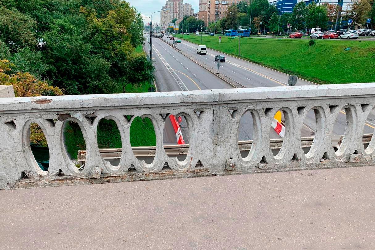 01 Перилла мост
